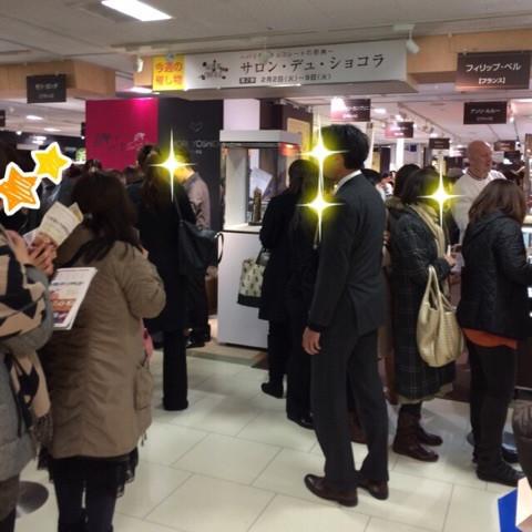 サロンデュショコラ京都混雑02