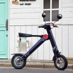 折り畳みバイク電動の値段は10万円ちょっと!通販で購入可能!