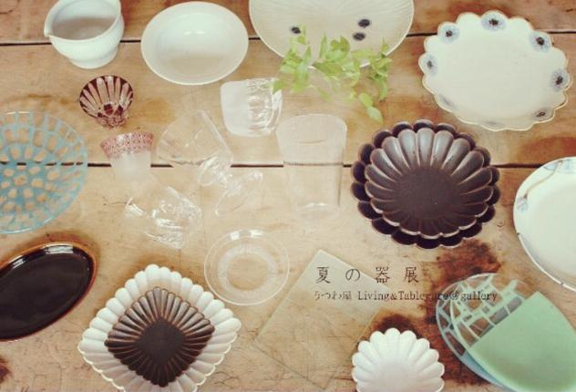 阿南維也の陶器