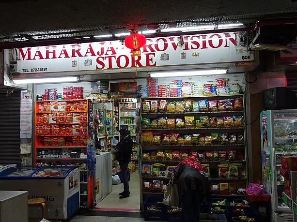 http://www.hongkongnavi.com/special/5059043