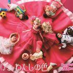リカちゃん2017限定人形の価格と購入方法は?50周年展の日時も調査!