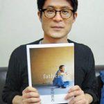 金川晋吾(写真家)wiki風プロフィールと写真集「father」について