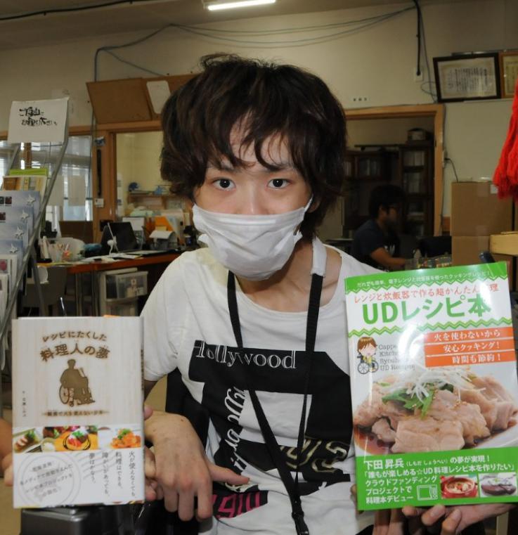 下田さん01