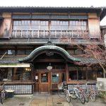 京都・銭湯カフェ西陣さらさの場所はどこ?行き方アクセスとメニューや口コミも調査