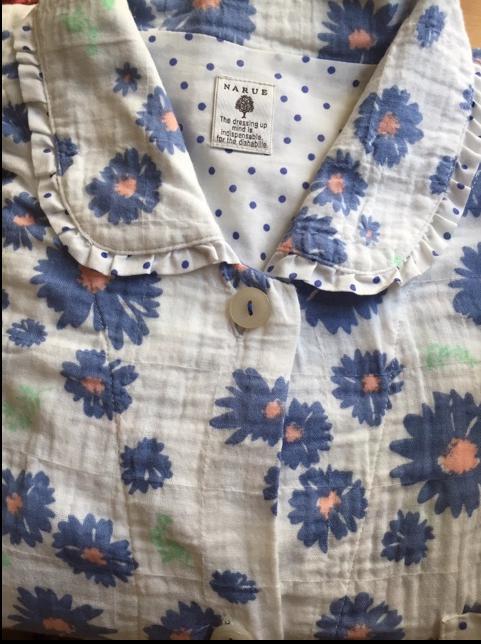 小林麻央5月最新パジャマ