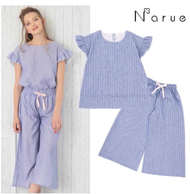 ナルエのパジャマ