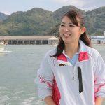 坪内知佳・萩大島船団丸の鮮魚ボックスのお取り寄せ通販も調査!