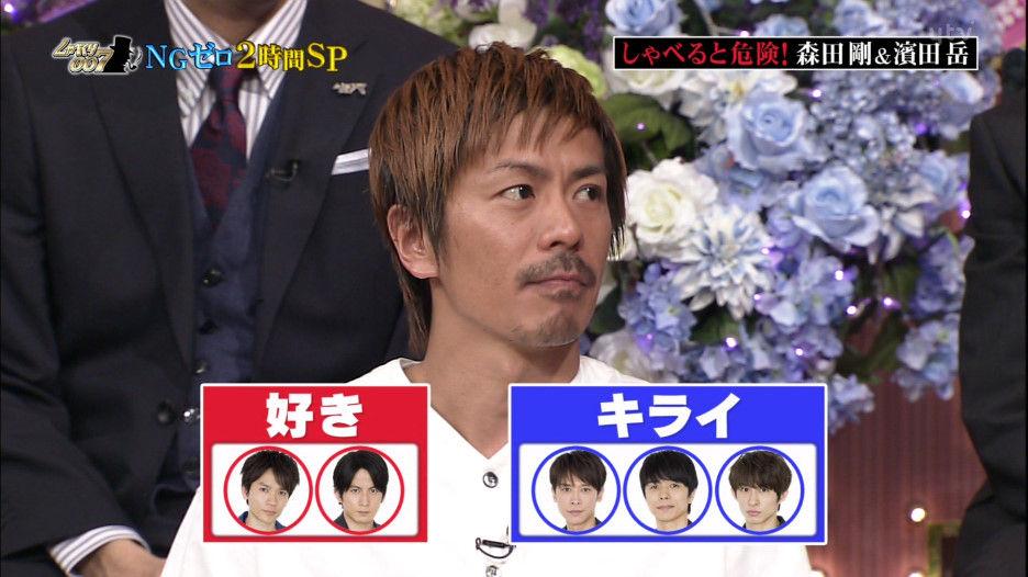 森田剛不仲説02