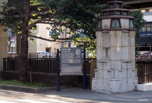 シドモア桜02