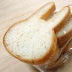うさぎ食パン
