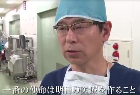 大野医師00