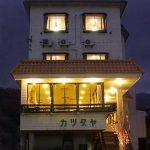 小野塚彩那スキーの実家旅館「勝田屋」宿泊料金や行き方・アクセスは?