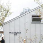 マギーズ東京(豊洲・がん患者ケアセンター)の場所や行き方施設案内まとめ