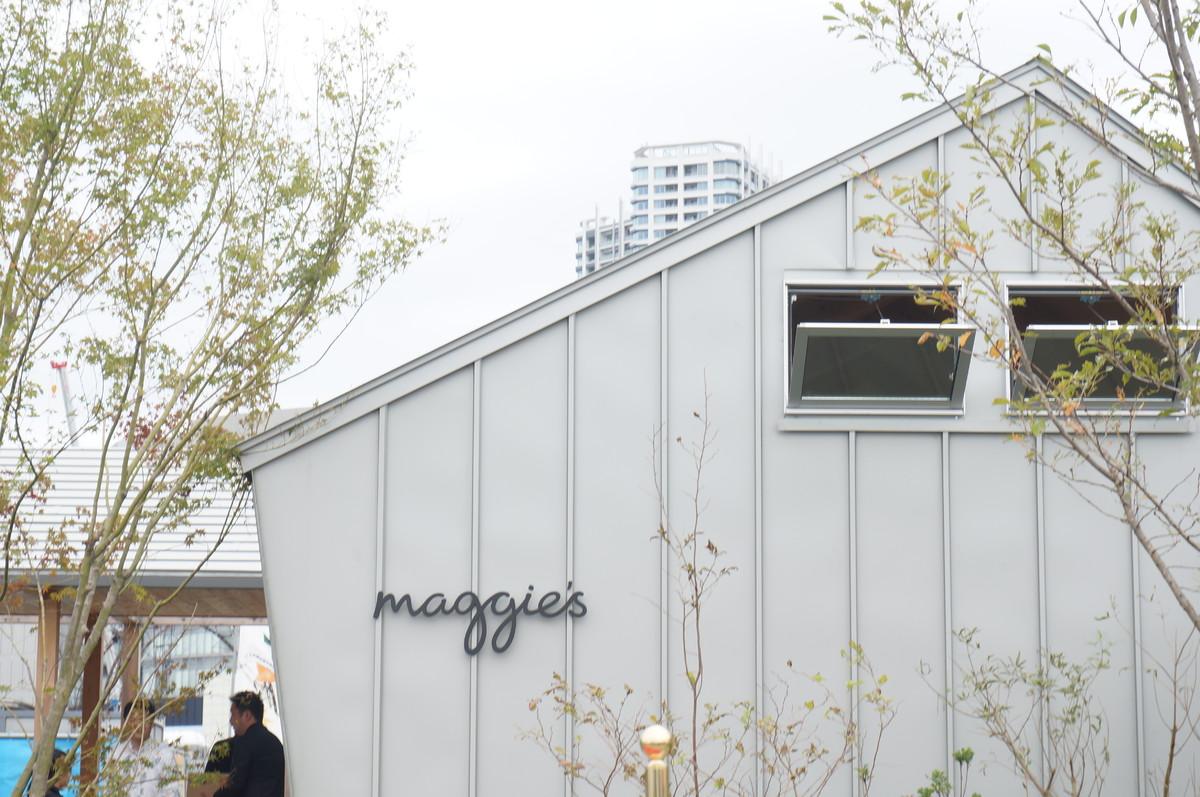 マギーハウス01