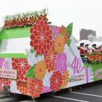 広島フラワーフェスティバル2017のフラワークイーンとゲストを調査
