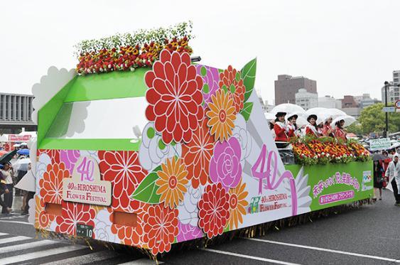 広島フラワーフェスティバル2019のフラワークイーンとゲストを調査
