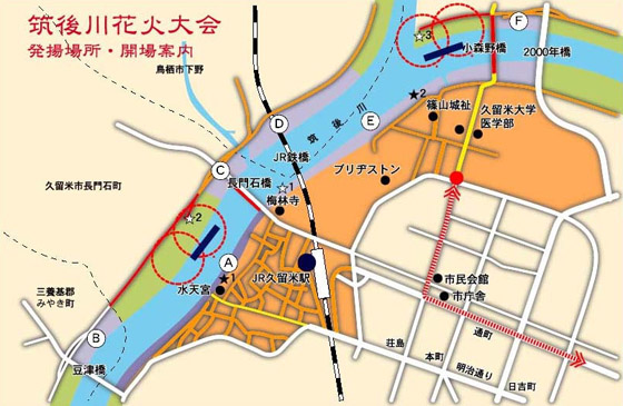 筑後川花火大会会場マップ