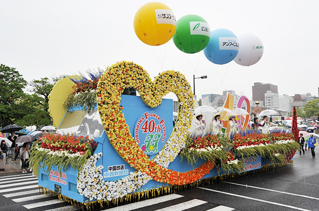 広島フラワーフェスティバル2019の混雑状況と交通規制・駐車場まとめ