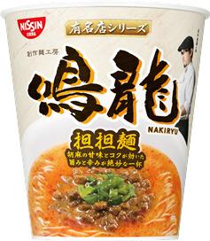 鳴竜カップ麺