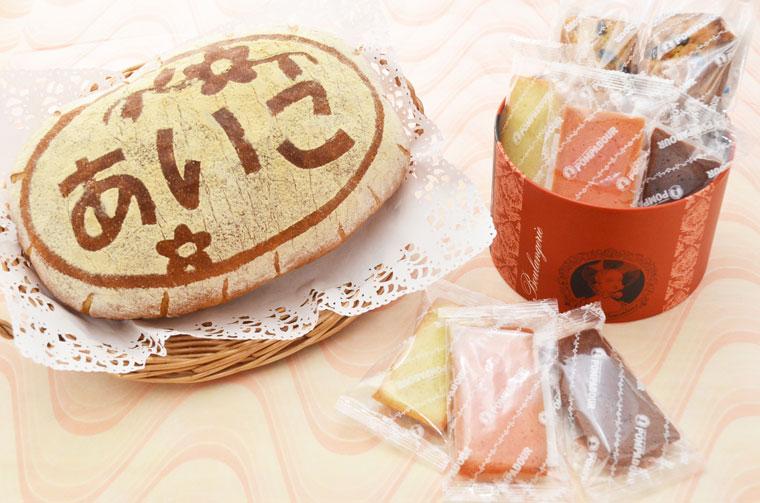出産内祝いパン