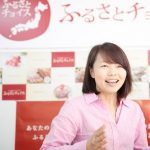 須永珠代とふるさとチョイスの購入サイトは?何がいくらで買えるか調査!