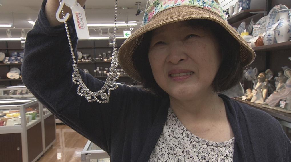 BOOKOFF SUPER BAZAAR 多摩永山店