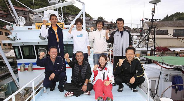 萩大島船団丸