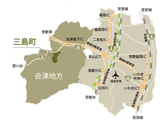 霧幻峡アクセスマップ