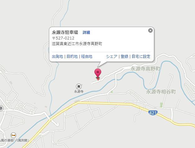 永源寺駐車場01
