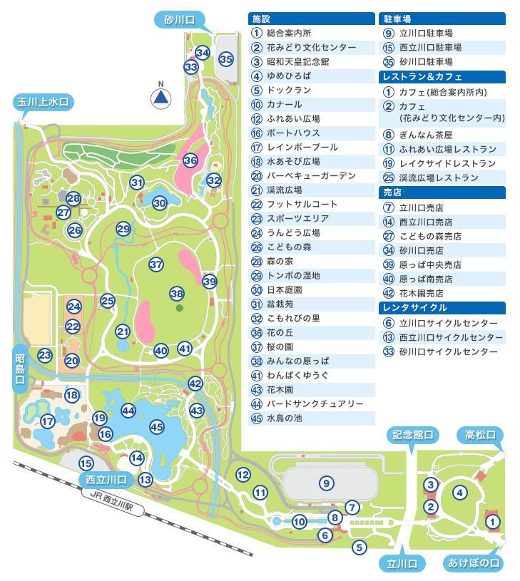 昭和公園マップ