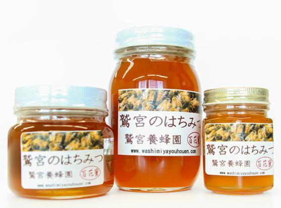 鷲宮養蜂園蜂蜜01