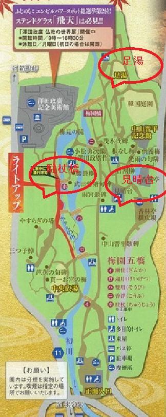 熱海梅園マップ