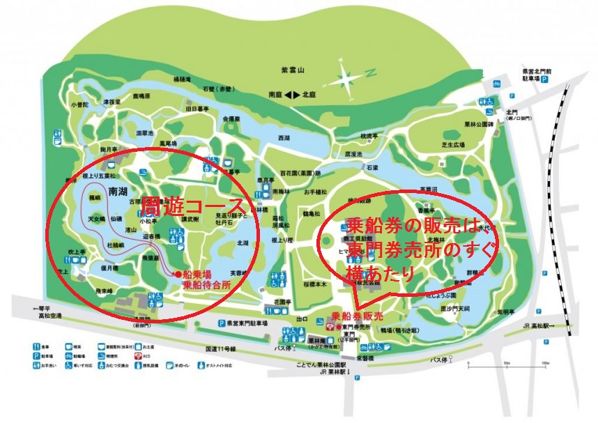 栗林公園園内マップ