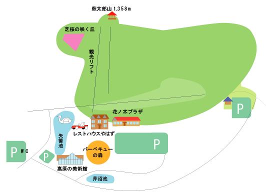 茶臼山 P
