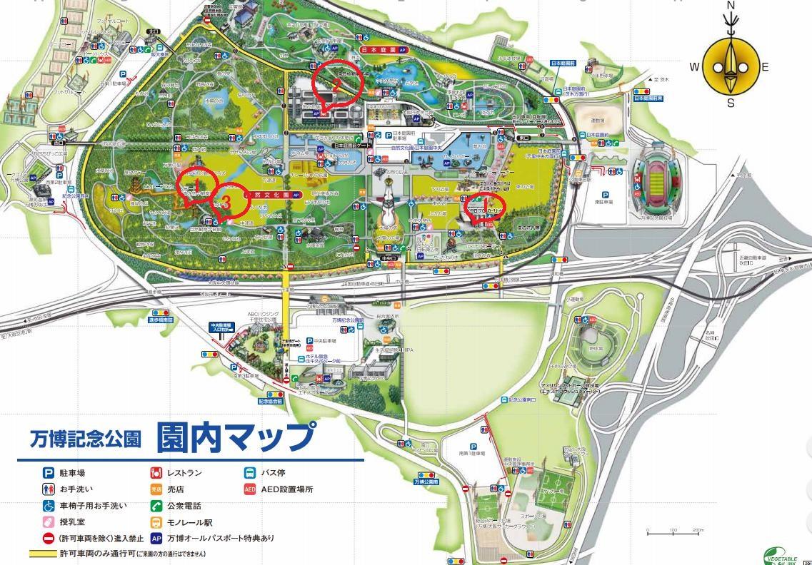 万博記念公園園内マップ