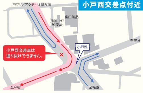 福岡マラソン交通規制02
