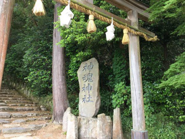 神魂神社(かもす)初詣2019年の参拝時間とお守りは?穴って何?