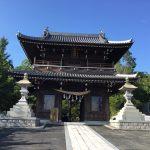 IMG_石鎚神社
