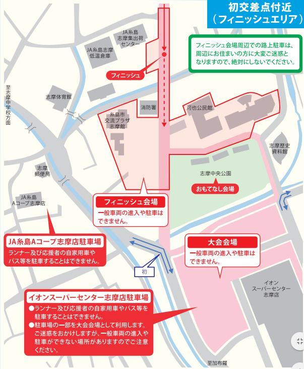 福岡マラソン交通規制04