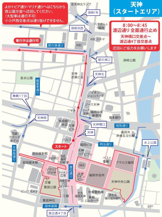 福岡マラソン交通規制01
