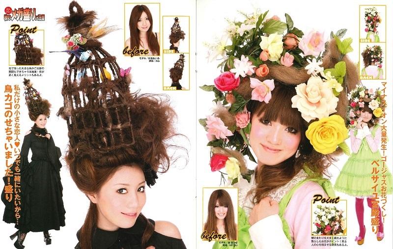 盛り髪01