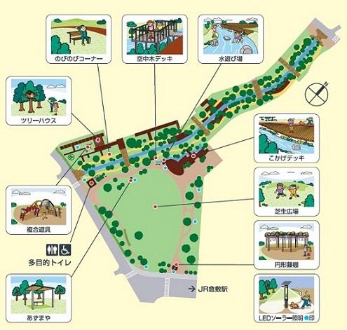 倉敷公園園内マップ