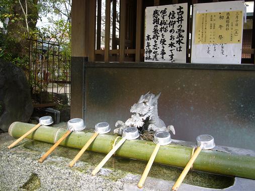高牟神社2