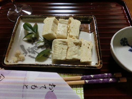 弥平治の丘お料理01