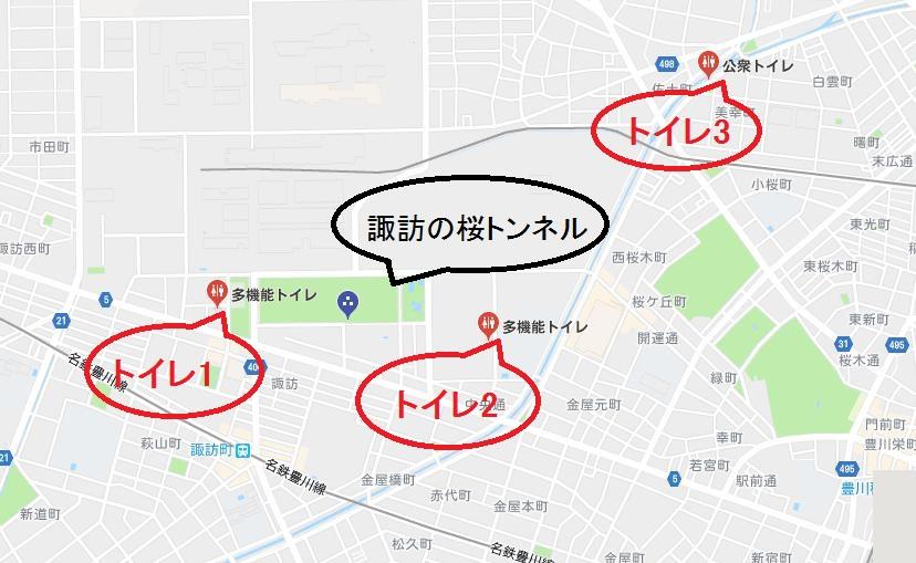 諏訪の桜トンネルトイレマップ01
