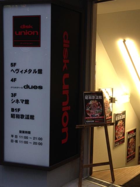 昭和歌謡館01
