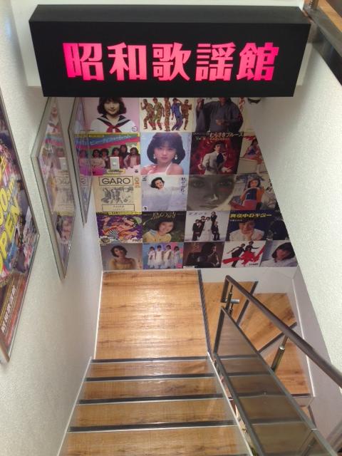 昭和歌謡館02