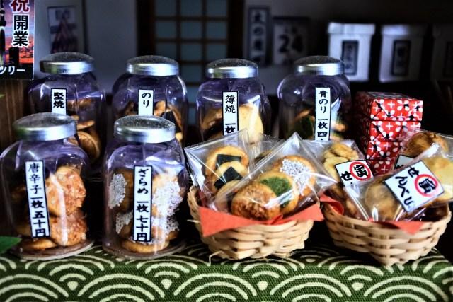 上田さんお煎餅01