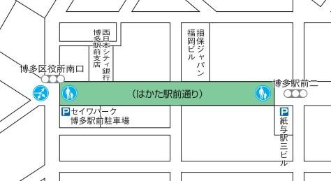 博多どんたく交通規制01