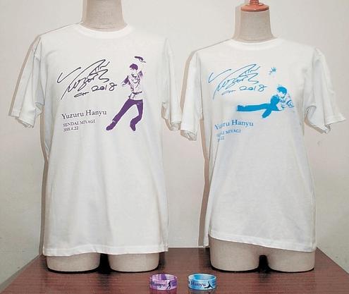 羽生結弦Tシャツ02